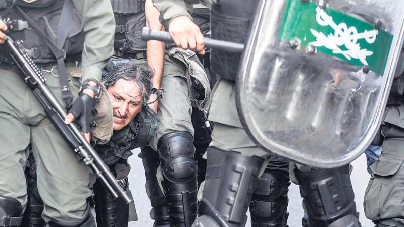 El año de la represión